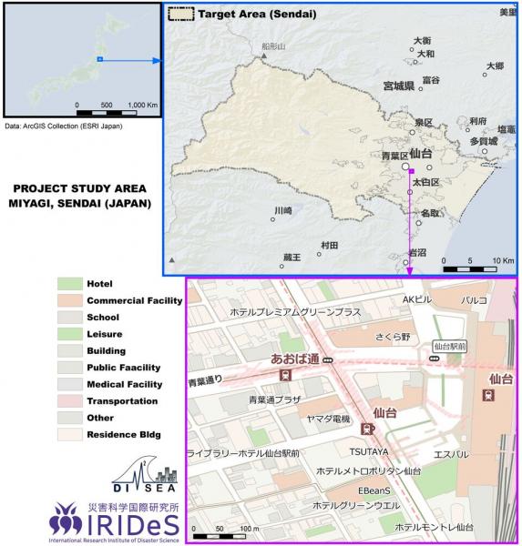 Japan Project Study Area