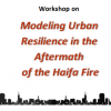 Workshop on Modeling Urban Resilience in the Aftermath of the Haifa Fire